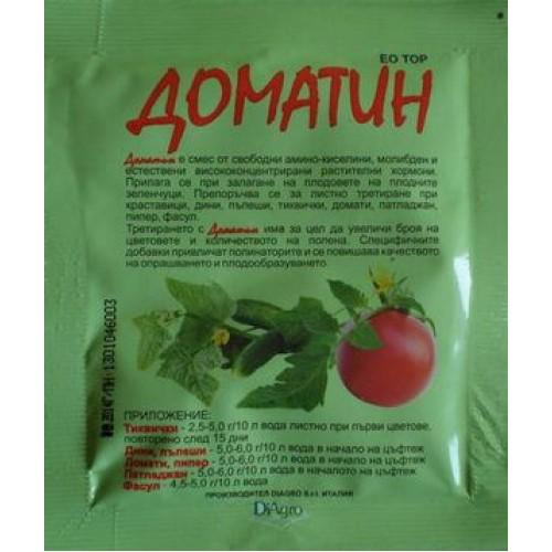 Доматин 1гр. или 5 гр.