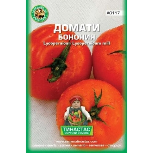 Домати Бонония- вкусни, едри,  български домати