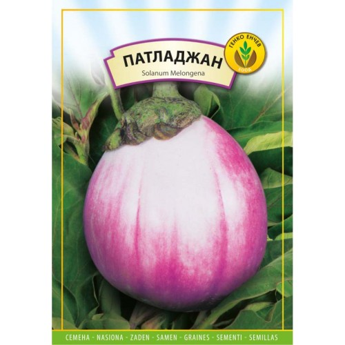 Патладжан шарен - бяло с виолетово 3 гр.