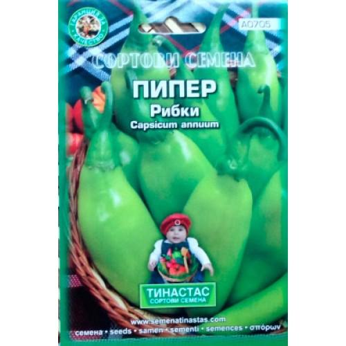 Пипер Рибки